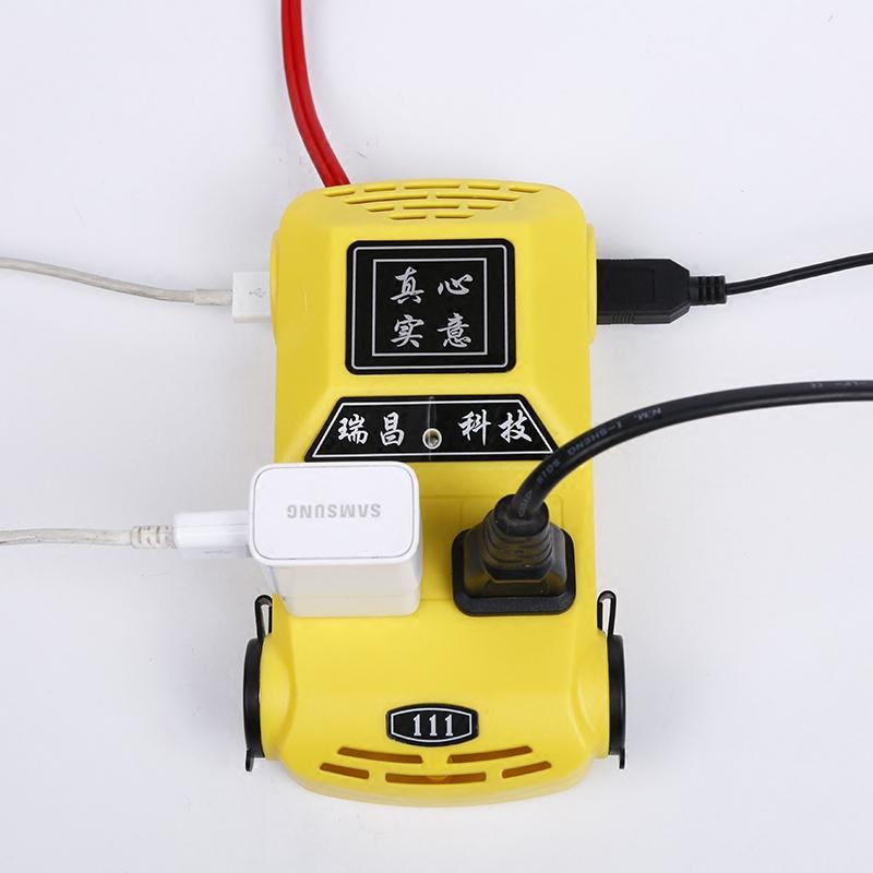 Auto wechselrichter 12V24V 220 multifunktionale Kleine macht - Sich für leichtere fahrzeug material - boutique