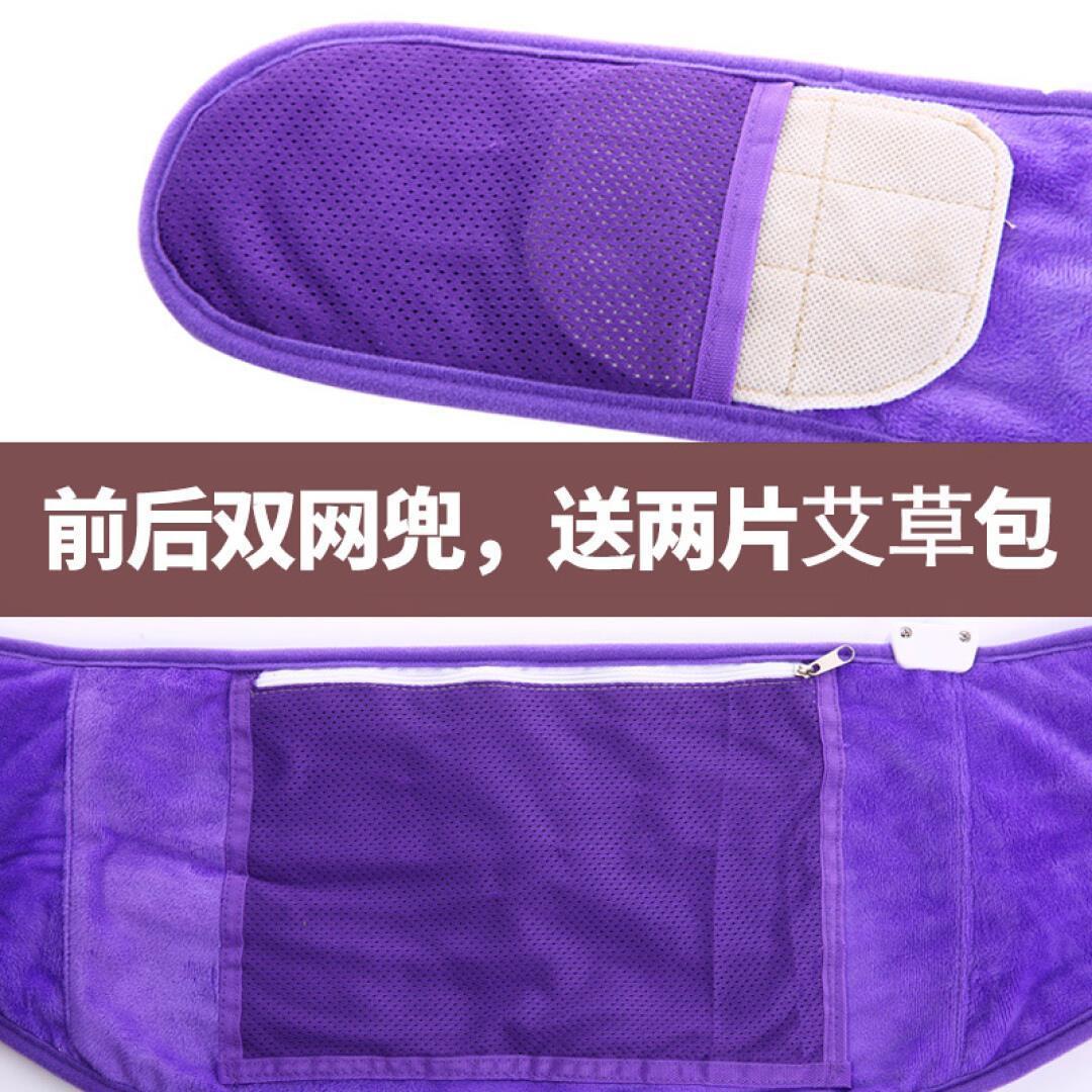 諾泰護腰ベルト保温温湿布托360度電気加熱灸バッグ発熱暖かい暖かい胃を腰に宮