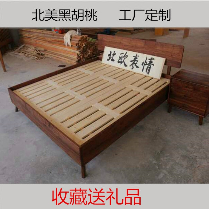 The expression of black walnut wood wooden modern minimalist 1.8 meters double bed simple Japanese oak logs