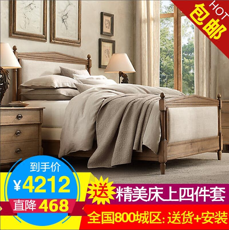 Europe and the United States simple rural retro double bed, master bedroom 1.5 meters, 1.8 meters, 2 meters of oak solid wood head bed customization