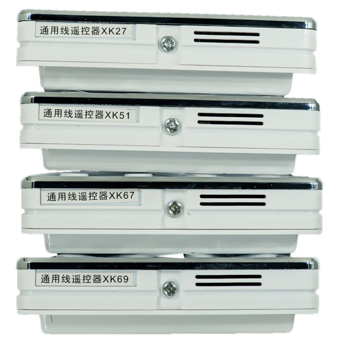 Ist das für XK69XK67XK51XK27 GREE - Air - Maschine - Universal - betreiber