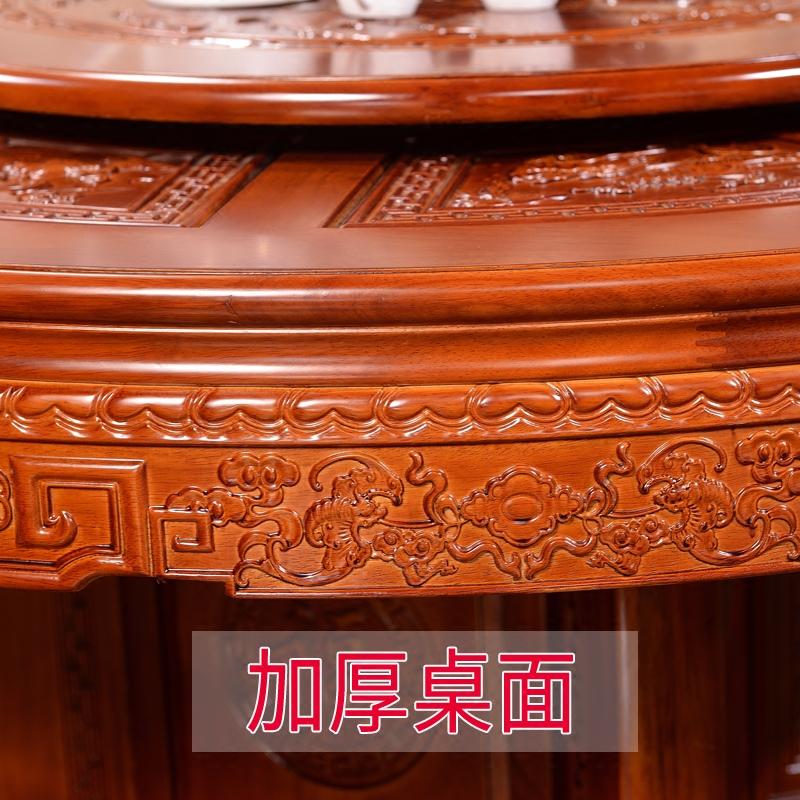 Bois un repas épaissie gravé de combinaison de tables et de chaises et de caoutchouc de bois de chêne circulaire classique chinois table table