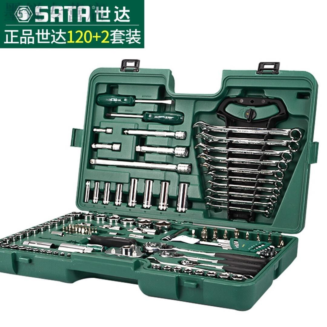 Star tool 121 sets of auto repair tools set 09014A ratchet spanner set 120+2 toolbox