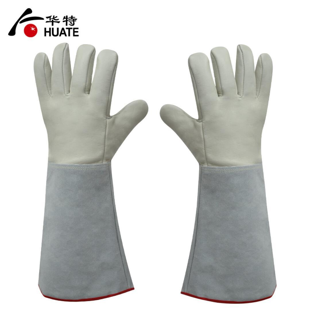 Walter low temperature gloves, cowhide LNG anti liquid nitrogen dry ice cold storage, waterproof, cold proof and antifreeze