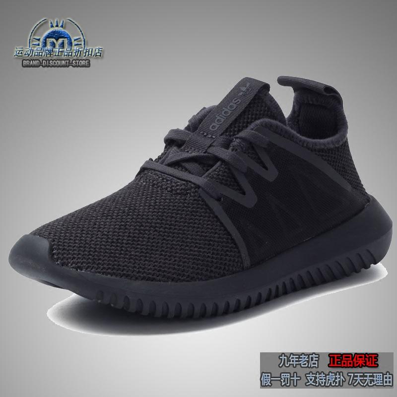 Adidas Adidas TUBULARVIRAL2W Coco pequeño choque desgaste de zapatos casuales BY9747