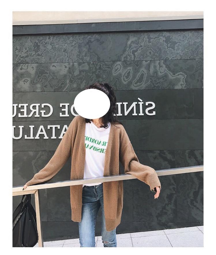 egy nagy házban bő pulcsit 2017 tartományok. hosszú kabát vékony) külső egy során kötött kardigánomat nő)