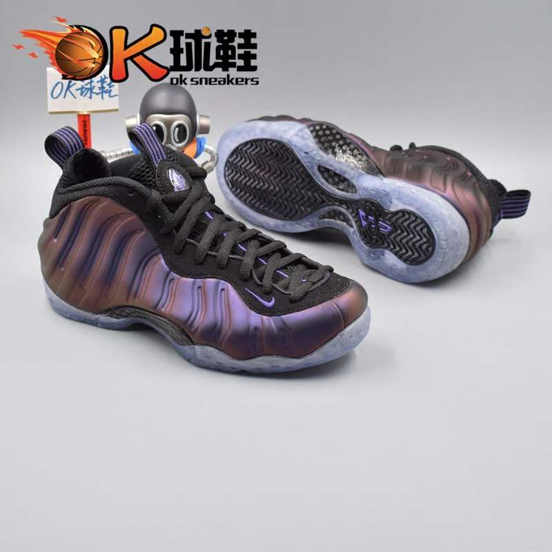 OK sneakers NikeAirFoampositeOneeggplant eggplant purple spray 314996-008
