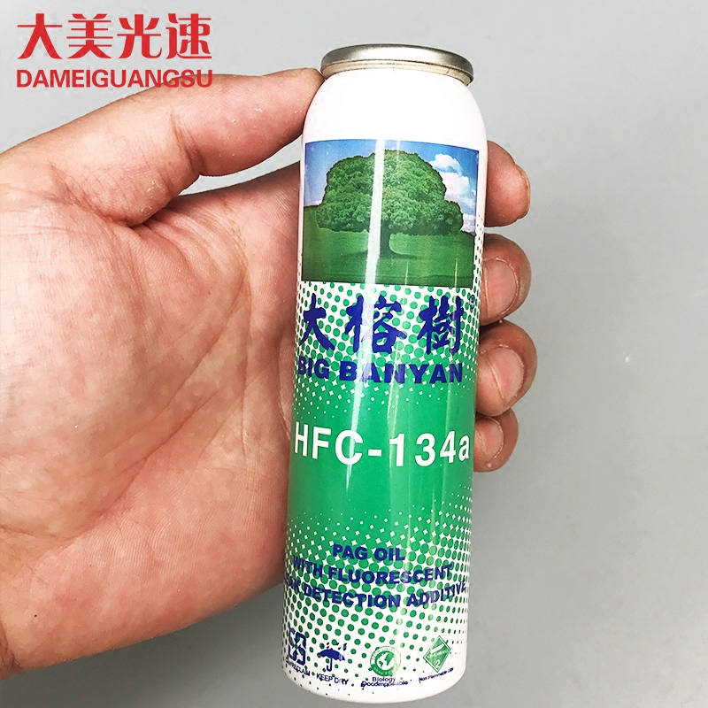 Automotive air conditioning repair agent plugging agent R134a strong snow refrigerant refrigeration oil automatic strong plugging agent