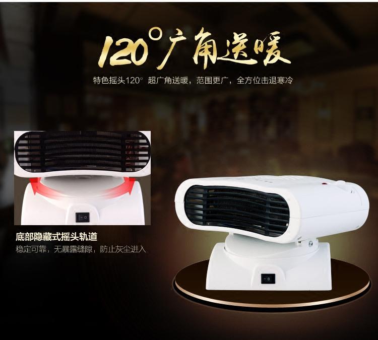 Silencio para fines de calefacción y refrigeración de aire acondicionado doméstico pequeño baño pequeño calentador de invierno de la Oficina de energía mini ventilador de aire caliente