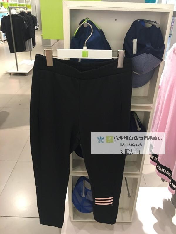 Аутентичные 17 осенью Adidasneo женщина CD3983CF9804CD2392 спортивные брюки брюки