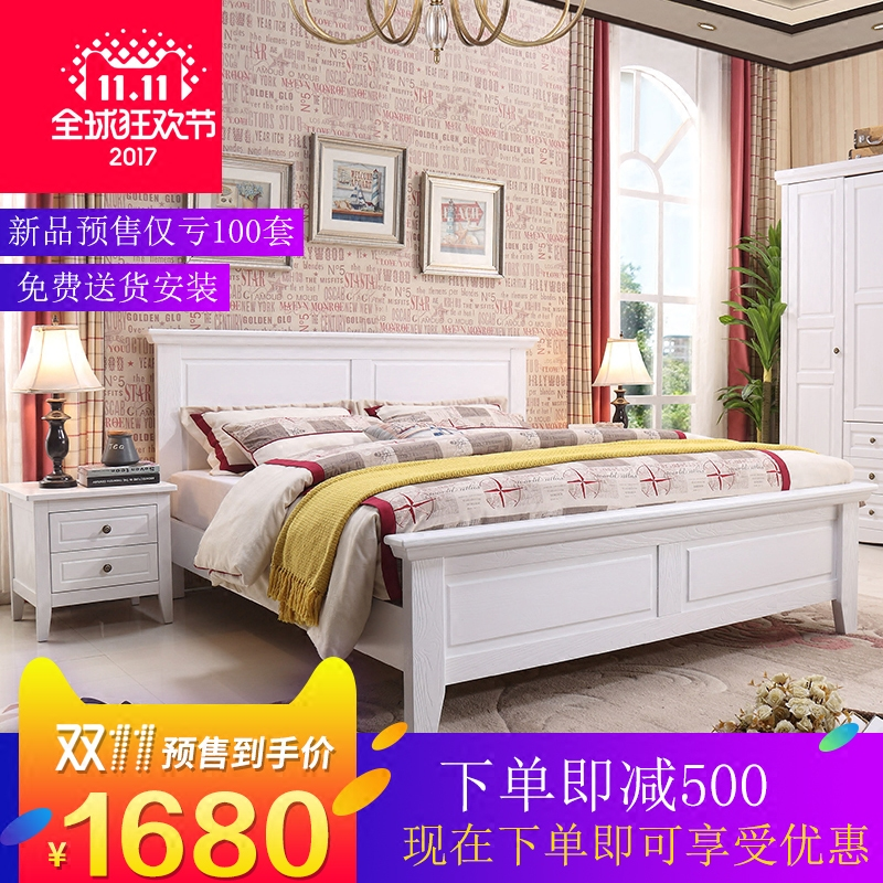 American country solid wood bed, 1.5m1.8 meter bed, master bedroom, double oak, high box, wedding bed, simple modern furniture