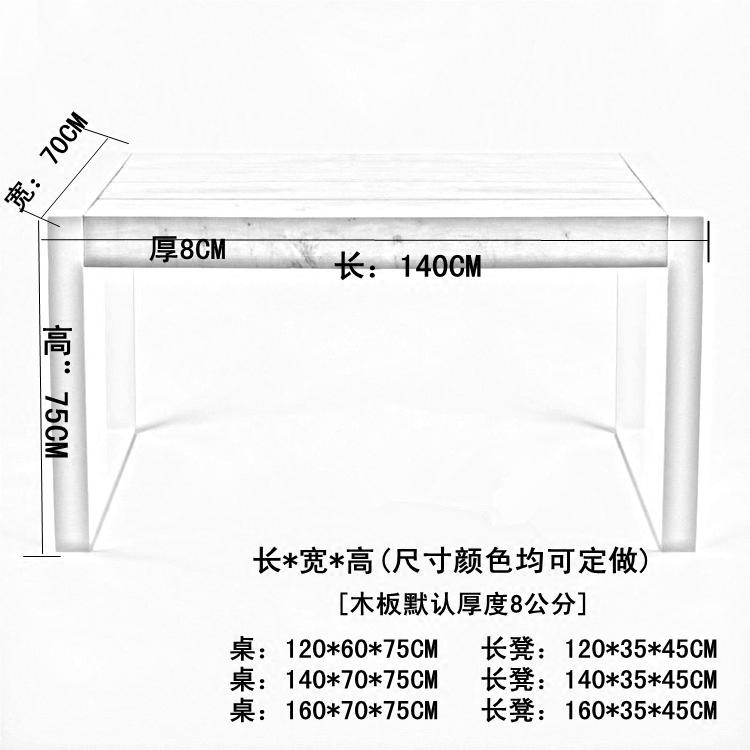 La simplicité de petites unités de tables et de chaises en bois combiné rectangulaire blanc américain 6 personnes de fer de table à manger à table