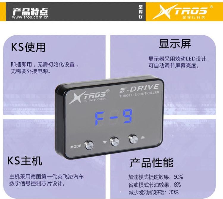 солнце Лу Ян Кай утром серии nv200 электронная педаль ускоритель сдавливают контролер переоснащение автомобилей мощность