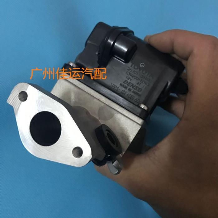 Lexus GX400GX460 los gases de escape del motor de la bomba de aire válvula de válvula de regulación de control de cambio.