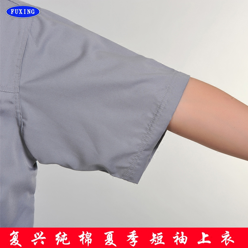 Short sleeved summer work shirt lining a thin cotton work clothes clothing factory repair garden engineering workshop service