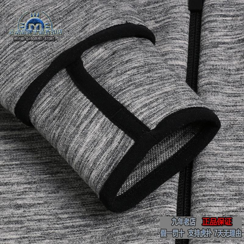 Adidas Adidas sport - und FREIZEIT - Ausbildung zu Absatz 17 CW2961BR1482 winddichte Jacke.