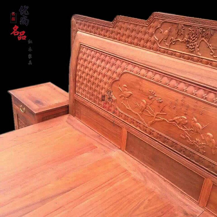 Burma rosewood mahogany furniture wood flower bed padauk classical Chinese double combination solid wood bed