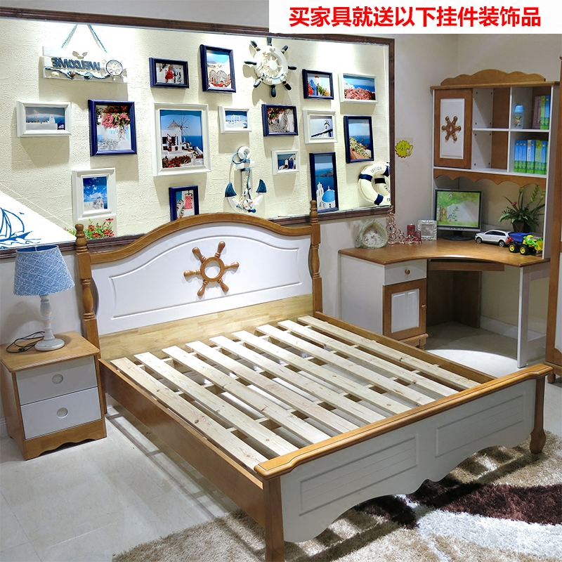 Mediterranean children's bed solid wood single double bed oak bed 1.2 meters 1.5 meters bed boy bedroom furniture bed furniture