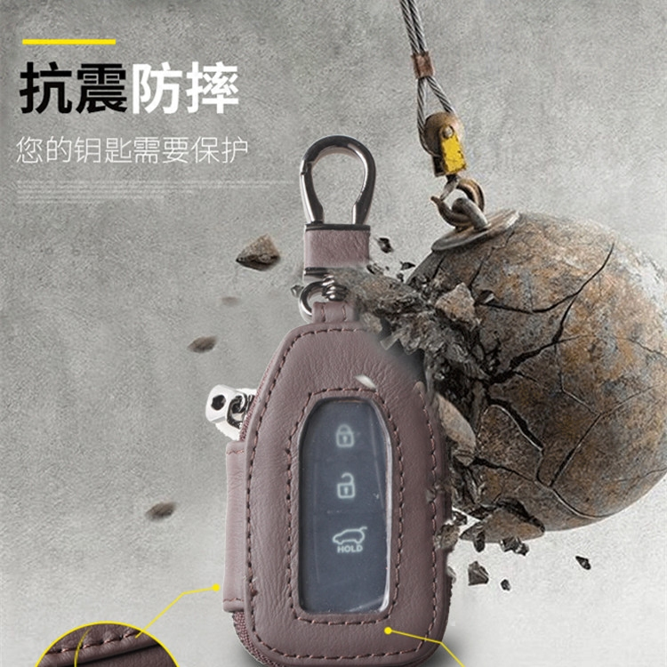 Leather universal car key package customized remote control, 2017 sunroof button, personality remote control sleeve buckle men and women