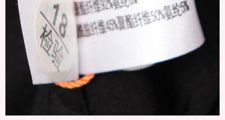 Pantalon collant jeunesse KP5801 en nylon - Ref 776764 Image 51