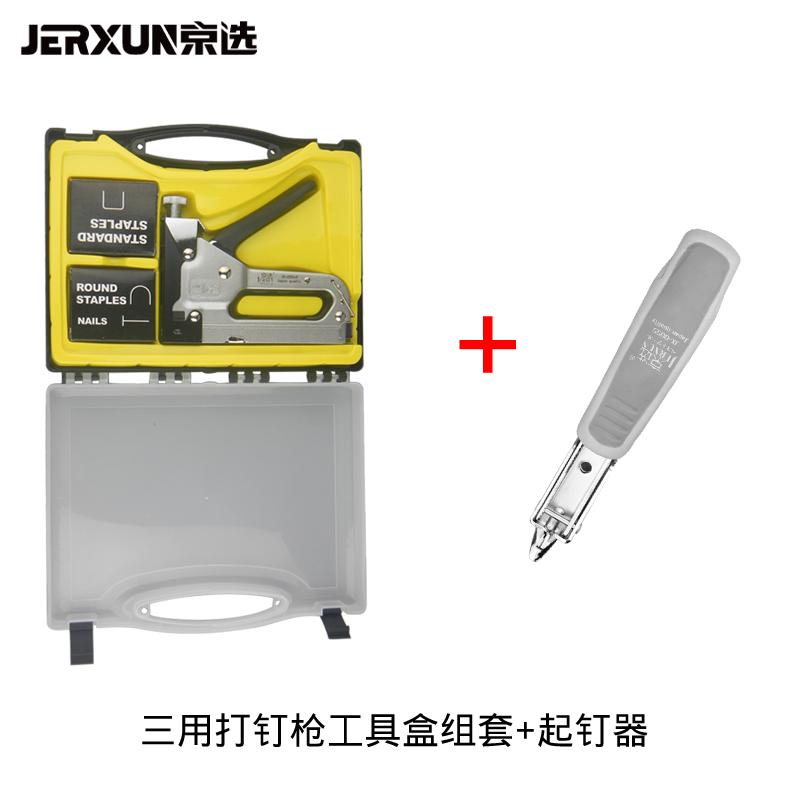 Beijing selected code nail gun nail gun nails nail gun nail pull ...