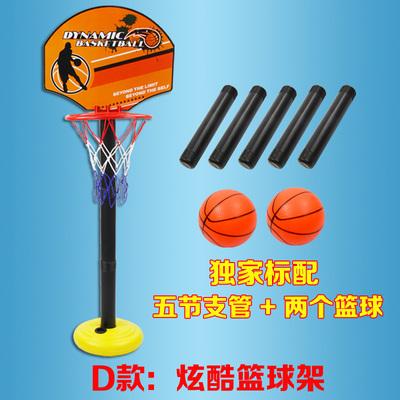 儿童篮球框 室内投篮架体育玩具