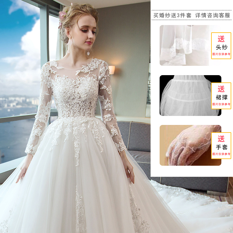word shoulder wedding dress 2018 new Korean version of the Princess ...