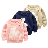 Knit Sweater For Baby