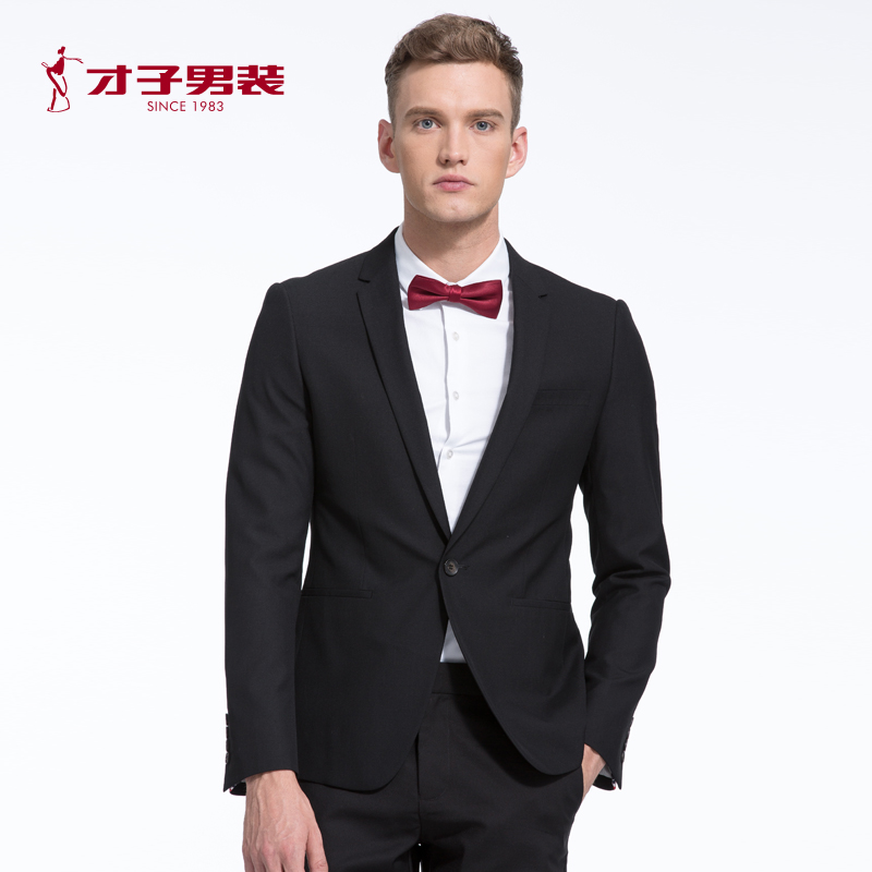 men\'s suits suits groom wedding dress Business Casual suit suit suit ...