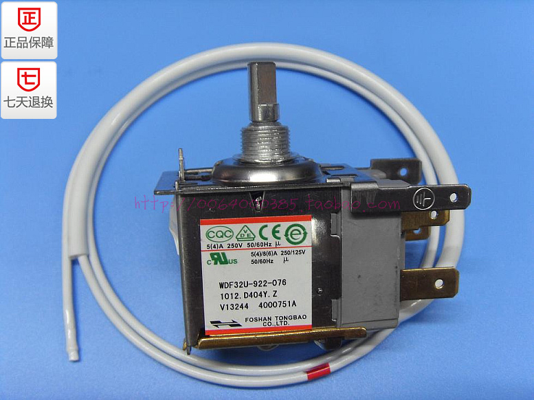 genuine parts haier refrigerator thermostat explosion ... haier furnace thermostat wiring