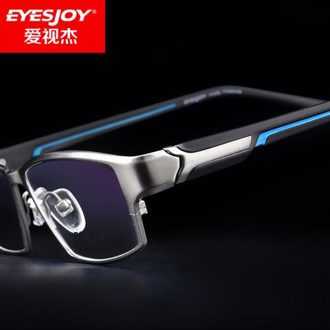 近视眼镜可配度数男有商务纯钛全框眼镜框大脸超轻眼睛近视镜男款