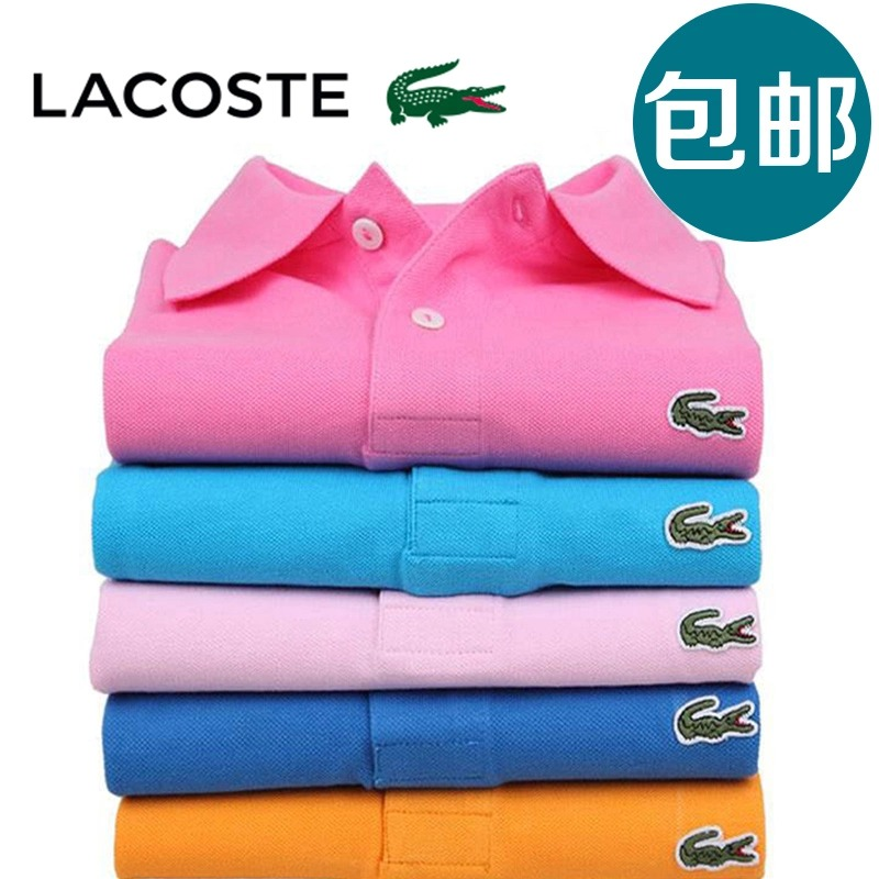 722e2291ffa Purchasing genuine crocodile lacoste t-shirt short-sleeved polo shirt  casual cotton men and