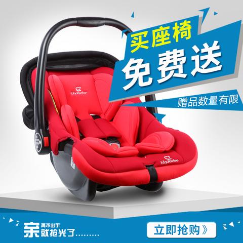 怡戈婴儿提篮式儿童安全座椅汽车用新生儿宝宝睡篮车载便携式摇篮