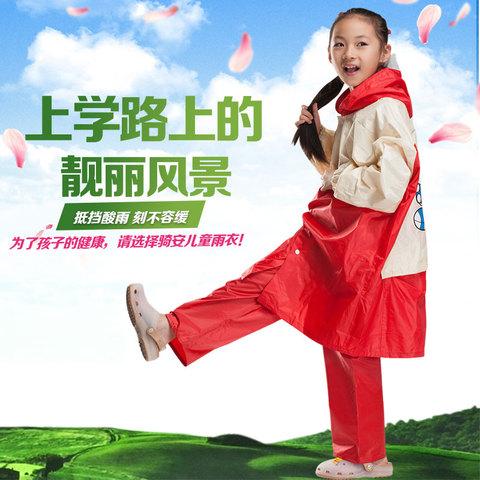 儿童雨衣雨裤套装分体式男童小学生大帽檐书包位全身防水雨衣女童