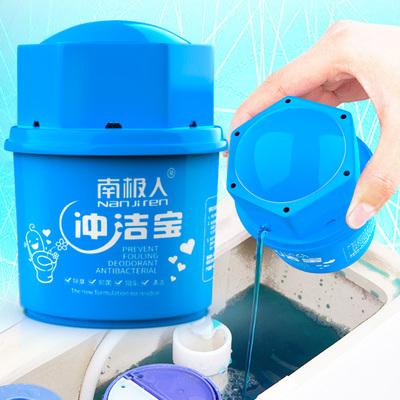 洁厕灵蓝泡泡马桶除臭去异味厕所用清洁剂卫生间洁厕宝家用清香型