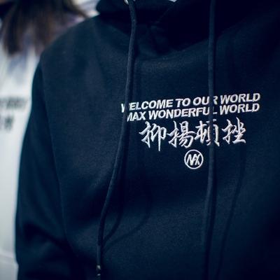 Thêu áo khoác nam Trung Quốc phong cách trùm đầu áo len cần cẩu trong siêu lửa áo len những người yêu thích mùa xuân 2018 mới Áo len