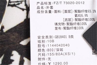 Châu âu loạt giảm giá giảm giá của phụ nữ new 2017 mùa đông cổ tròn tối khóa chần dài tay áo mỏng A6835 Bông
