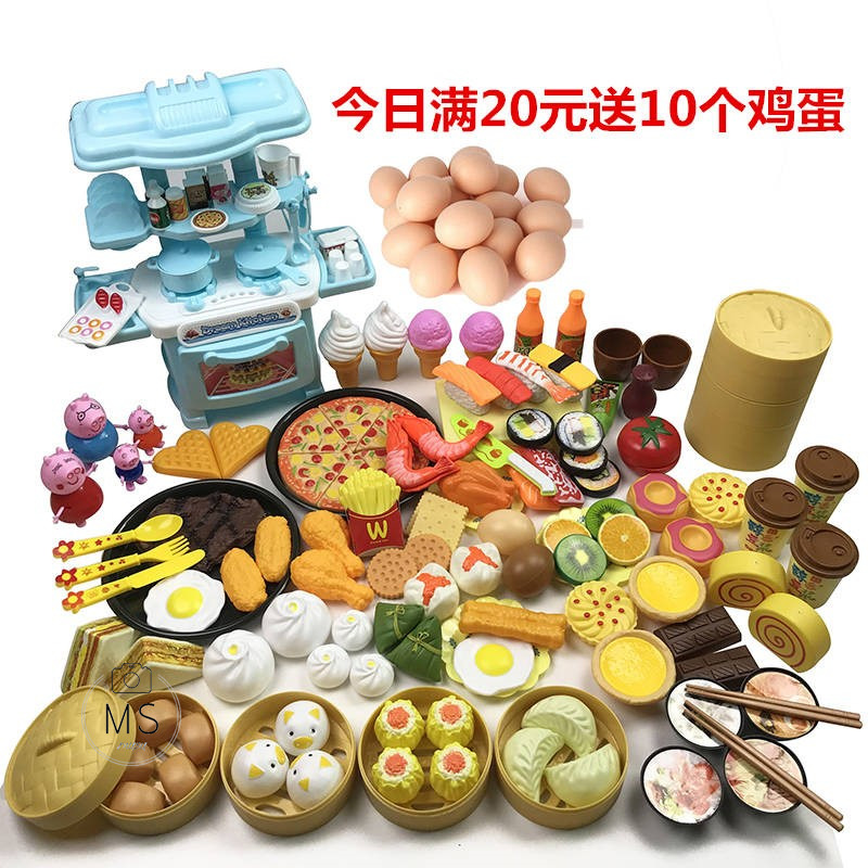 Baby home area material layout kindergarten simulation steamed bun toy soft toy kitchen series