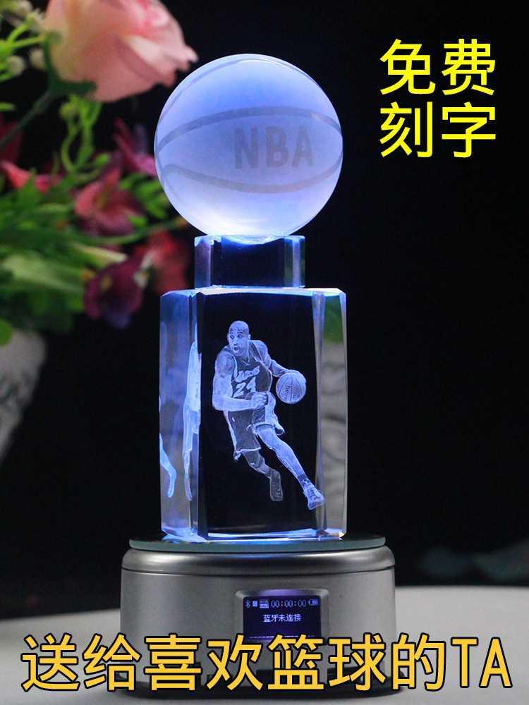 圣诞节生日礼物送男朋友有意义 diy篮球创意适合给男生老公男孩