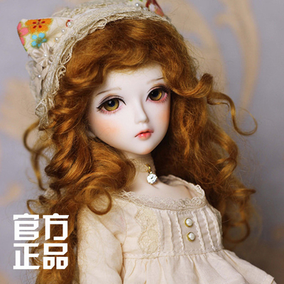 taobao agent Free shipping + gift pack KS 1/4 BJD/SD doll girl beeswax