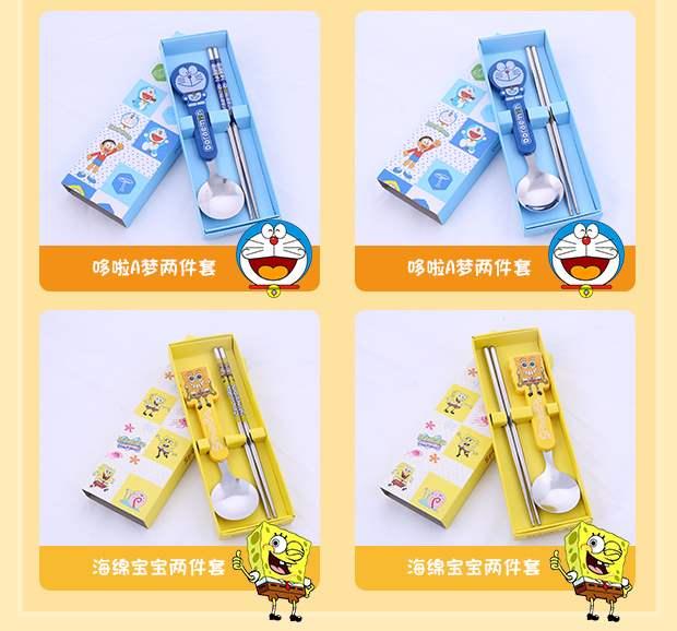 Bộ đồ chơi trẻ em dễ thương đặt hoạt hình đũa inox đũa đũa hai mảnh hộp quà tặng bộ đồ ăn du lịch bán buôn - Đồ ăn tối