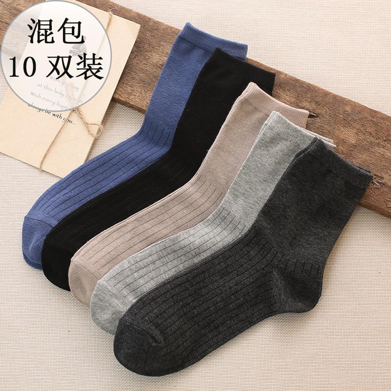 Vớ cotton nam 10 đôi tất nam mùa thu đông - Vớ nam