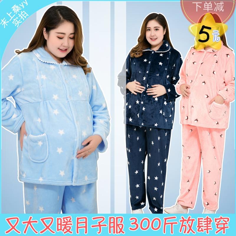Bà mẹ nhốt mùa đông dày cỡ lớn 200 kg flannel đồ ngủ cho con bú lớn 300 kg dịch vụ nhà dưỡng lão - Giải trí mặc / Mum mặc