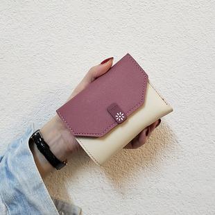 Ins новые товары маленький корейский свежий девушка сердце милый цвет hit конверт краткое модель женщина студент упаковка карта мисс кошелек