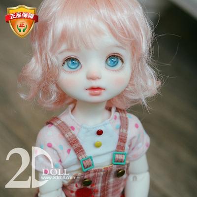 taobao agent BJD doll 2ddoll 6 points size Lantern Festival spherical joint doll SD similar