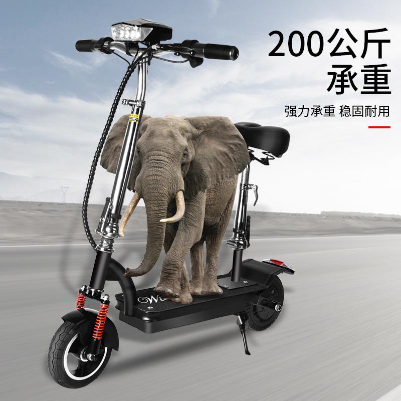 便携电动滑板车成年男女士折叠式踏板代步迷你小型代驾电瓶电动车