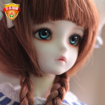 taobao agent Spot 1/4 male baby BJDAAAAA/5A +Dika Doll official free shipping SD similar doll