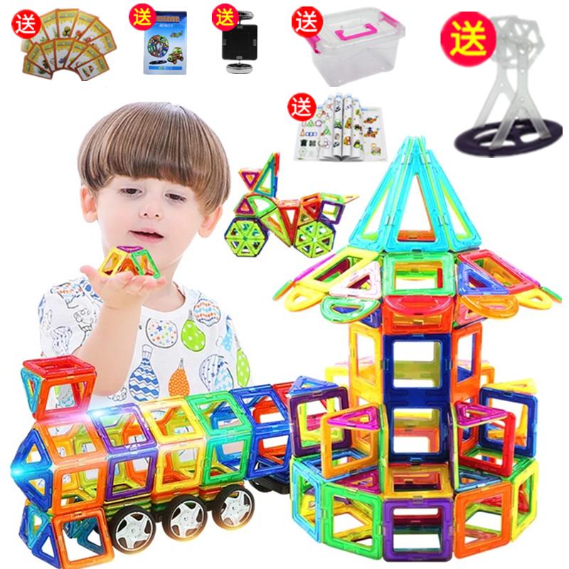 Khối từ tính xây dựng khối trẻ em nam châm từ đồ chơi cậu bé và cô gái lắp ráp câu đố khối sắt xây dựng đồ chơi - Khối xây dựng