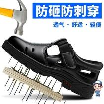 劳保鞋男士防砸防刺穿钢包头轻便透气防臭休闲工作安全焊工老保鞋