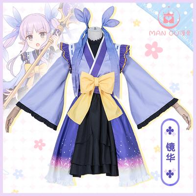 taobao agent Mangu Princess Link Re:Dive cos suit Glacier Jinghua Little Sweetheart cosplay costume female full set